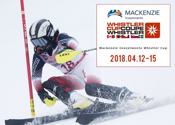 Whistler Cup 2018 スケジュール(予定)